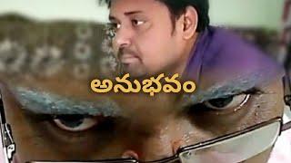 25 Latest Short Film Telugu 25 Plus Short Film 25 Plus Best