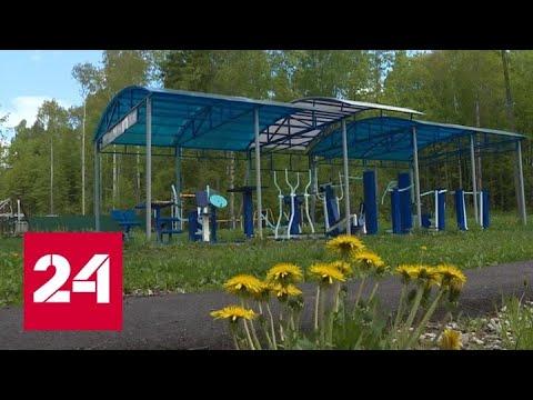 В Ижевске готовятся к сезону детского летнего отдыха