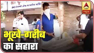 Mumbai: This man has been feeding the needy for last 18 days - ABPNEWSTV