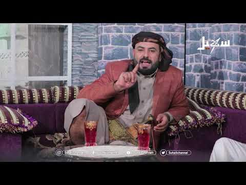 هوش الحلقة التاسعة | المنجزات .. مع الفنان عامر الرجوي