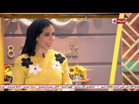 """قهوة أشرف - إيمي أحمد تتحدث عن مشروعها """"عربة زلابيانو"""