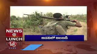 Headlines : High Court Rejects Stay On Devaryamjal Survey | Ministers Subcommittee Meeting | V6 News - V6NEWSTELUGU