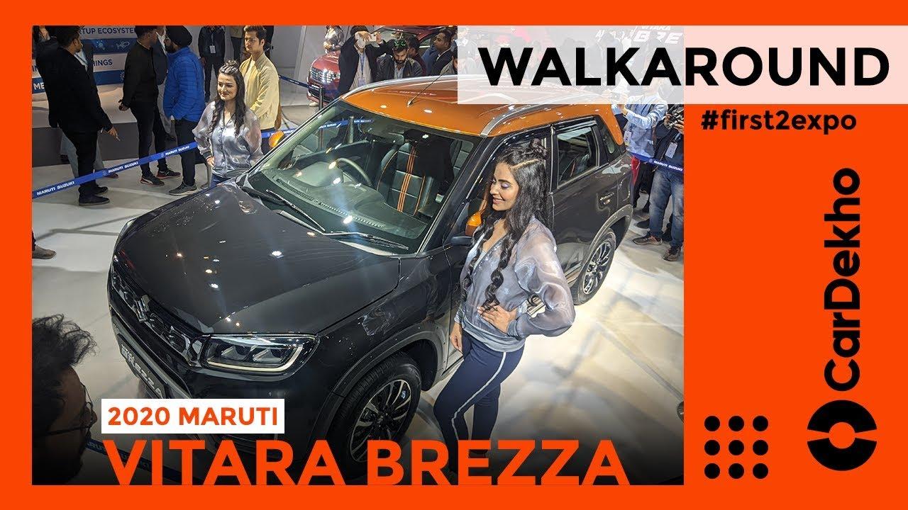 മാരുതി സുസുക്കി വിറ്റാര ബ്രെസ്സ ഫേസ്ലിഫ്റ്റ് india walkaround അവലോകനം ഓട്ടോ എക്സ്പോ 2020