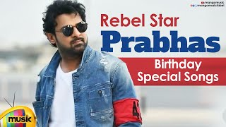 Prabhas Birthday Special Songs 2020 | Rebel Star Prabhas | Prabhas Telugu Hit Songs | Mango Music - MANGOMUSIC