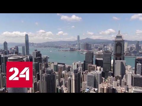 Крушение финансовой столицы: почему Гонконг никто уже не спасет