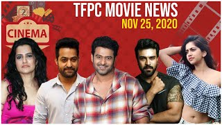 TFPC Movie News Today - Nov 24 , 2020 | Entertainment | Gossips | Shootings | Actors | Hits | Flops - TFPC