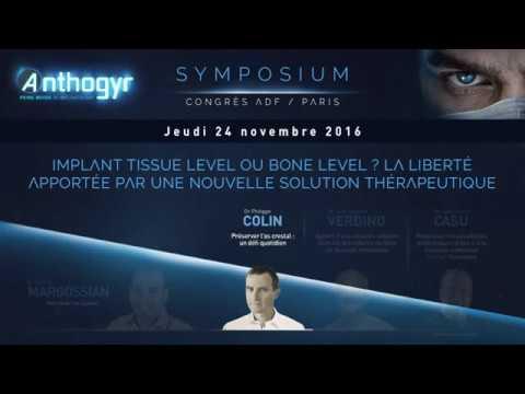 Anthogyr - Symposium ADF 2016 - Partie 1