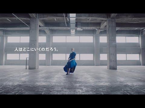 帝人|FUTURE NAVIGATION