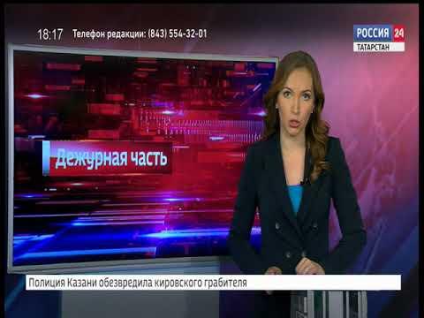 знакомство россия 24 сентябрь 26 более теплое белье