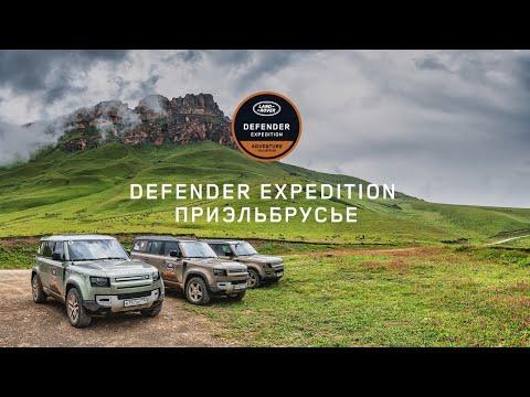 Приэльбрусье с Land Rover