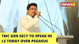 TMC's Gen Secy To Speak In LS Today | To Adress Pegasus Case | NewsX - NEWSXLIVE