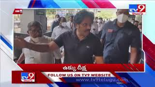 TV9 Telugu Headlines @ 7 AM  | 02 August 2021 - TV9 - TV9