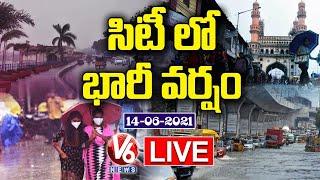 Heavy Rains in Hyderabad ,Telangana LIVE Updates l V6 News - V6NEWSTELUGU