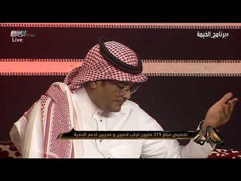 محمد البكيري - المرحلة القادمة صفحة بيضاء  والقيادة أسست رياضة جديدة #برنامج_الخيمة