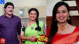 Gowramma Serial Promo  - 16th July 2021 - Gowramma Telugu Serial - Mallemalatv - MALLEMALATV