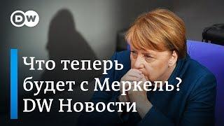 Громкая отставка Берлине: