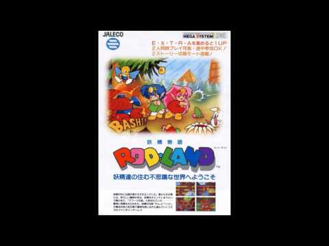 Rod Land Symphonic Poem The Country is Wide Arrange Version