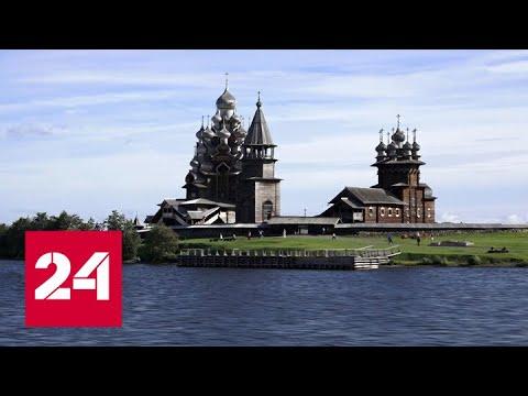 Сложнейшее преображение храма в Кижах - Россия 24