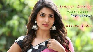 Sameera Sherief l Exclusive Photo Shoot Making Video Full HD | Ragalahari - RAGALAHARIPHOTOSHOOT