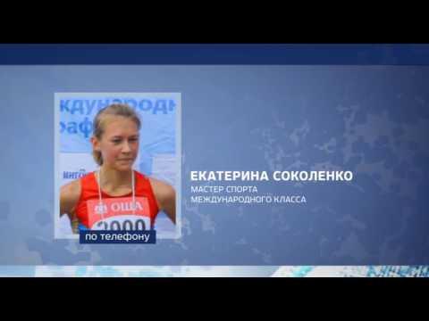 Томская легкоатлетка Екатерина Соколенко стала чемпионкой России по шоссейному бегу на 15 километров