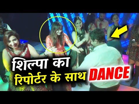 connectYoutube - Shilpa Shinde CRAZY DANCE With Reporter At Party | Shilpa Shinde Bigg Boss WINNER