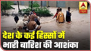 UP, Bihar, Jharkhand, MP to witness heavy rainfall in next 12 hours | ABP Special - ABPNEWSTV