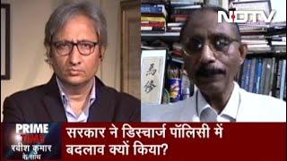 Prime Time With Ravish Kumar, May 28, 2020 | Pakistan, Bangladesh और Sri Lanka से तुलना क्यों करें ? - NDTVINDIA