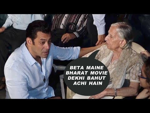 Salman Khan's EMOTIOANAL Surprise hearing 80yr Old Women's request After Watching Bharat Movie