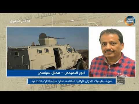 الصحافة تقول| قمع احتجاجات منددة بالفساد وتجاوزات لمليشيات الإخوان في تعز.الحلقة الكاملة (21 سبتمبر)
