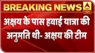 We Had Necessary Permission: Akshay Kumar Team | ABP News - ABPNEWSTV