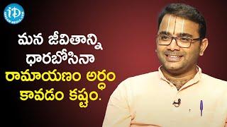 మన జీవితాన్ని ధారబోసినా రామాయణం అర్ధం అవ్వడం కష్టం ఎందుకంటే - Thavaasmi Author R Srirama Chakradhar - IDREAMMOVIES