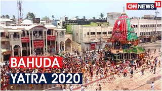 Odisha Govt Imposes Curfew In Puri As City Gears Up For Bahuda Yatra Festivities | CNN News18 - IBNLIVE