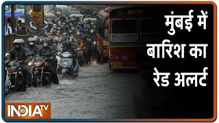 Mumbai में आज हो सकती है भारी बारिश, समुद्र में उठ सकती हैं ऊंची लहरें, रेड अलर्ट जारी - INDIATV