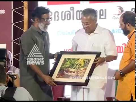 connectYoutube - Pinarayi Vijayan becomes the first CM who visited Trivandrum Fine Arts College