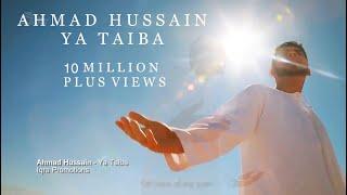 Ya taiba (single) by ahmad hussain.