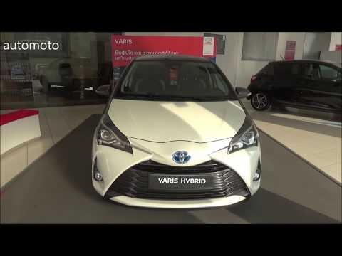 The TOYOTA YARIS Hybrid Electric 1.5L
