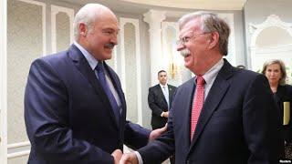 Встреча Лукашенко АМЕРИКА
