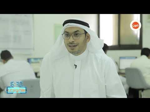 برنامج ستة ونص | مدرسة الحسن بن الهيثم
