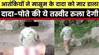Terrorist attack on CRPF team in Sopore,  3-year-old survives J&K terror attack : India News - ITVNEWSINDIA