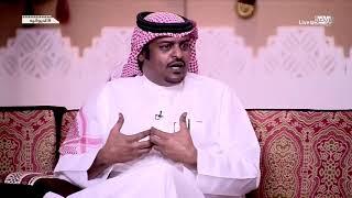 أحمد الفهيد : إذا كان هناك مؤامرة على النصر كيف حصل على الدوري والسوبر