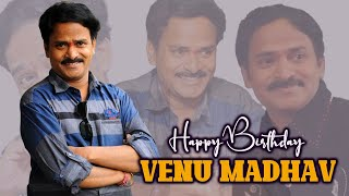 Comedian Venu Madhav Birthday Special Video | #HBDVenuMadhav | Producer Prasanna Kumar | TFPC - TFPC