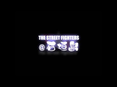 The Street Fighters@石垣島 20030307