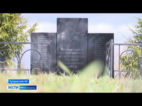 Подготовка к 75-летию окончания ВОВ продолжается: в селе Большое Панино отремонтировали мемориал