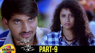 Pora Pove Telugu Full Movie | Karan | Sowmya | Romantic Telugu Movies | Part 9 | Mango Videos - MANGOVIDEOS