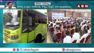 CM KCR Holds Meeting on Telangana Raithu Bandhu Scheme   ABN Telugu - ABNTELUGUTV