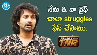 I Have Immense Respect For My Wife - Actor Satyadev | Frankly With TNR | iDream Movies - IDREAMMOVIES