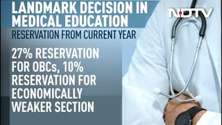 Total Medical Education Reservations Now 49.5% - NDTV