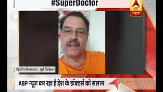 Super Doctor: Dilip Vengsarkar congratulates ABP News for the effort - ABPNEWSTV