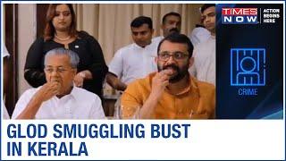 Kerala Gold Smuggling Case: Principal Secy M Shivshankar sacked over contraband bust - TIMESNOWONLINE