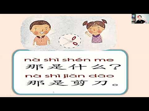 ภาษาจีน-ชั้นป-2-บทที่-7-ing,-o